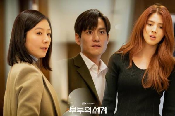 The World of Married Couple adalah drama korea dengan topik perselingkuhan yang mampu memainkan emosi penonton